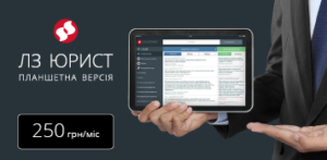 urist_mobile