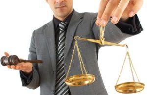 Юридические консультации в Киеве недорого